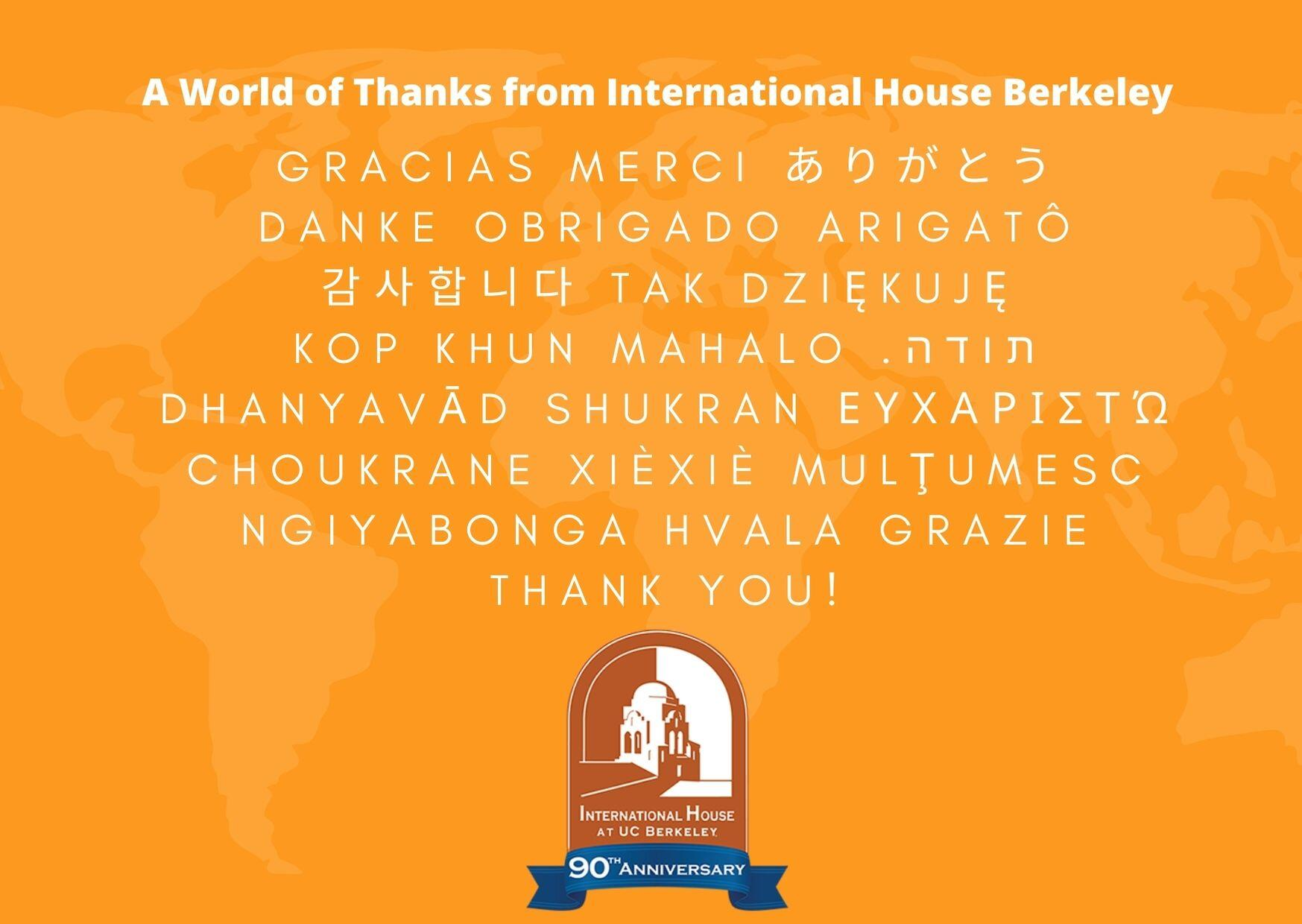 A world of thanks from International House
