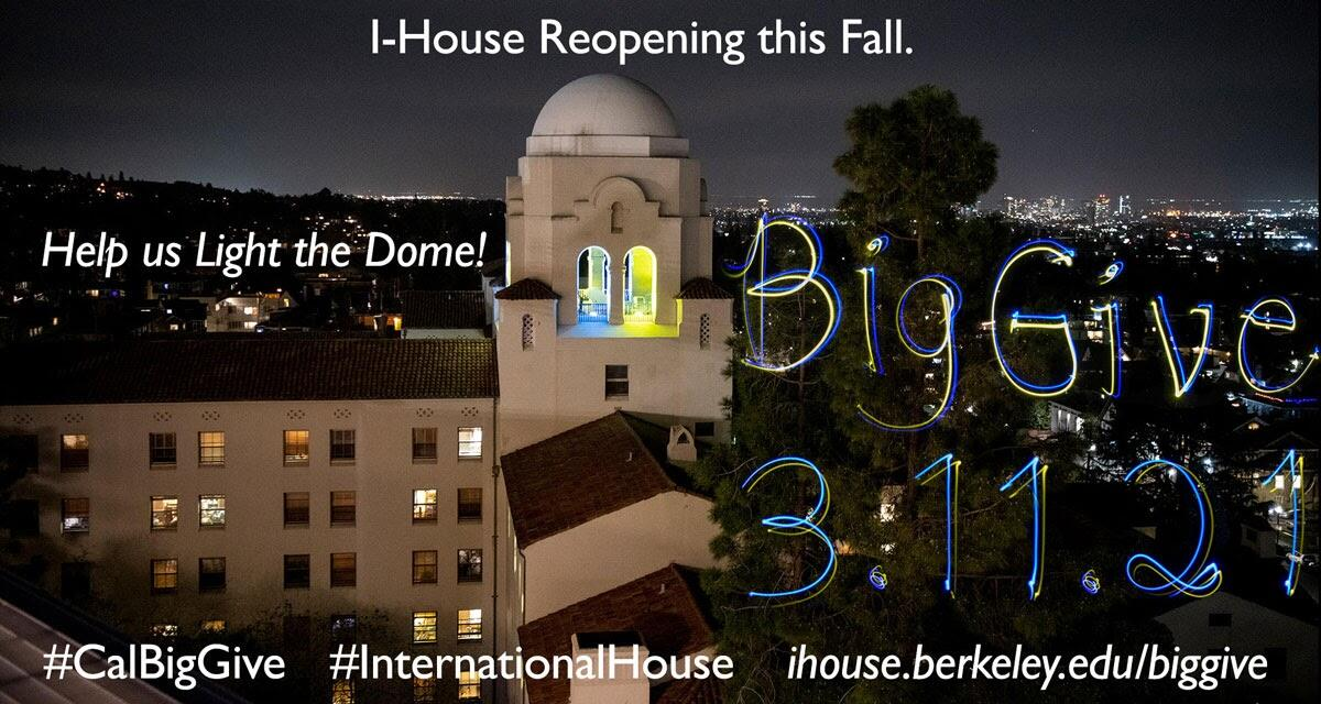 Help us light the dome