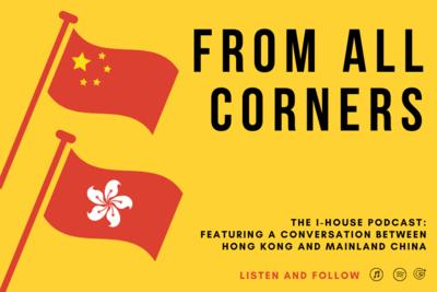 Hong Kong Meets Mainland China